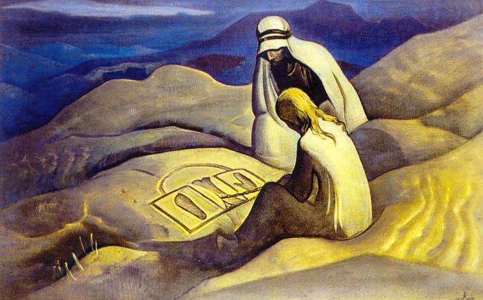Н.К.Рерих. Знаки Христа. 1924